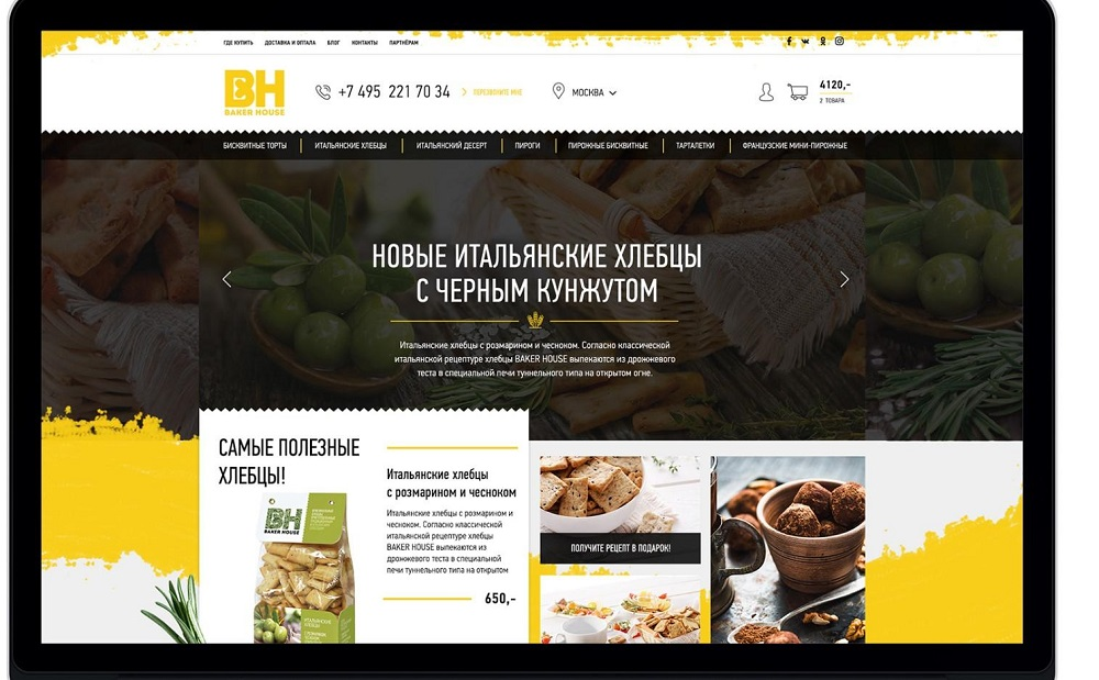 bakerhouse.ru