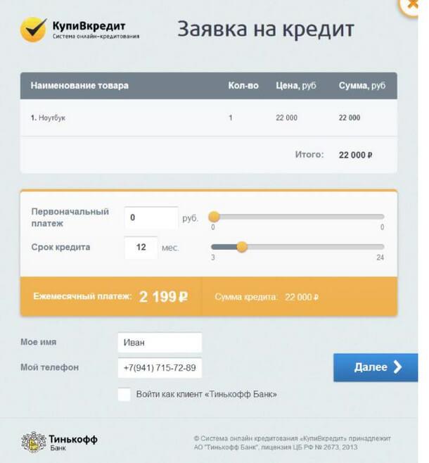 redlaika_page1__2_.jpg