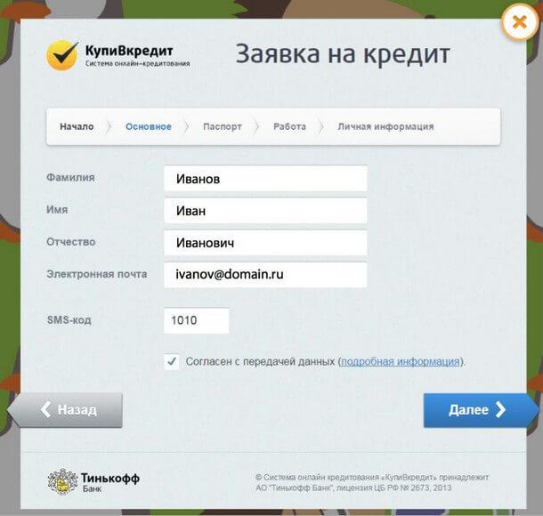redlaika_page1__3_.jpg