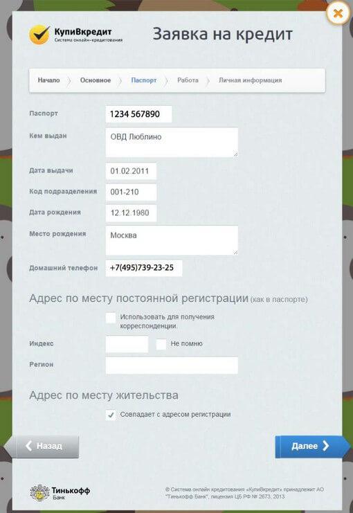 redlaika_page1__4_.jpg