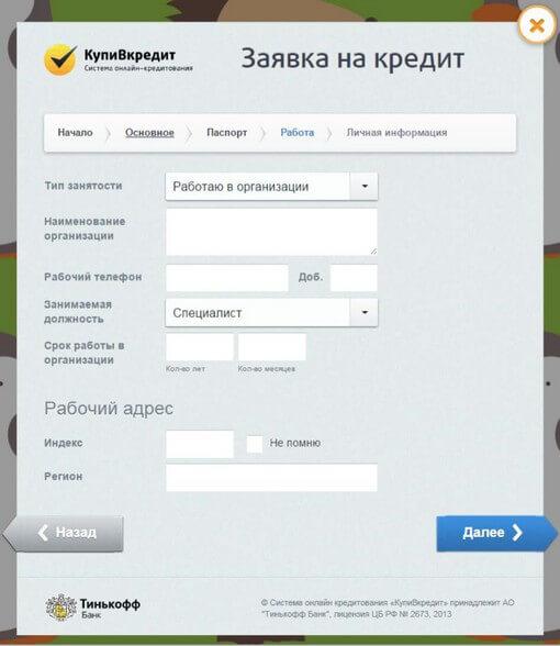 redlaika_page1__5_.jpg