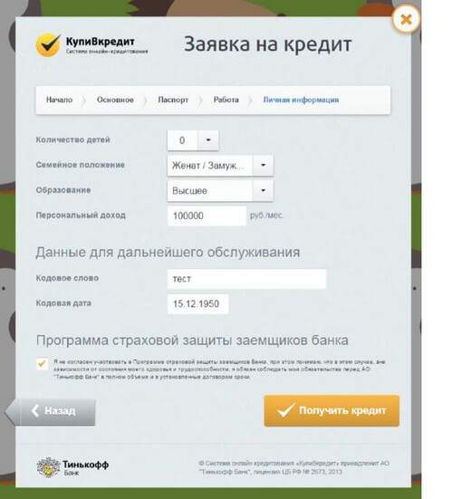 redlaika_page1__6_.jpg