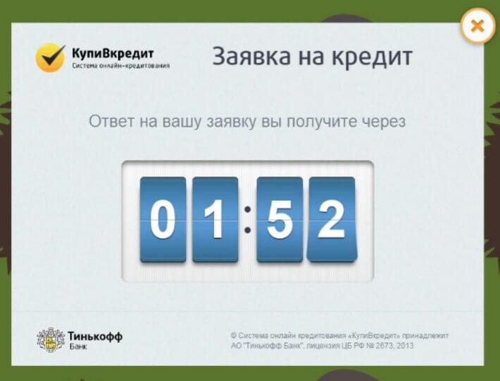redlaika_page1__7_.jpg