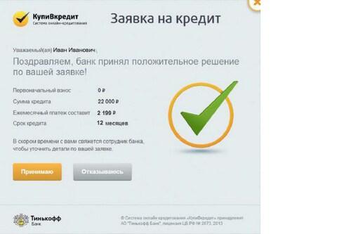 redlaika_page1__8_.jpg
