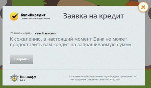 redlaika_page1__9_.jpg