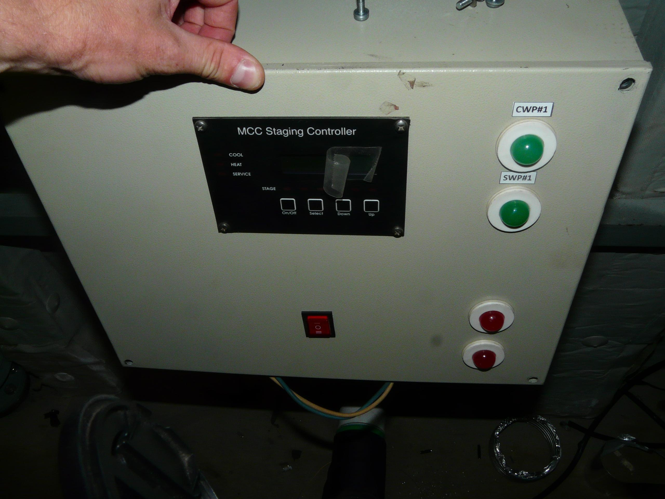 монитор управления судового кондиционера