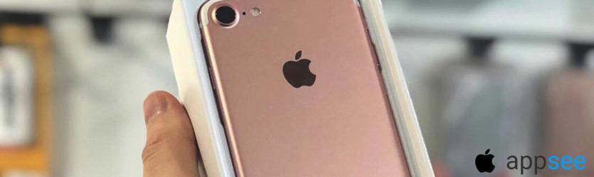 Стоимость Айфон 7 128 Гб