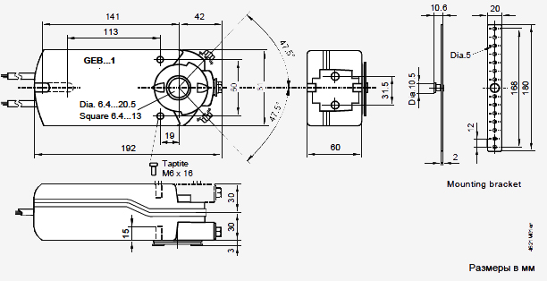 Размеры привода Siemens GEB164.1E