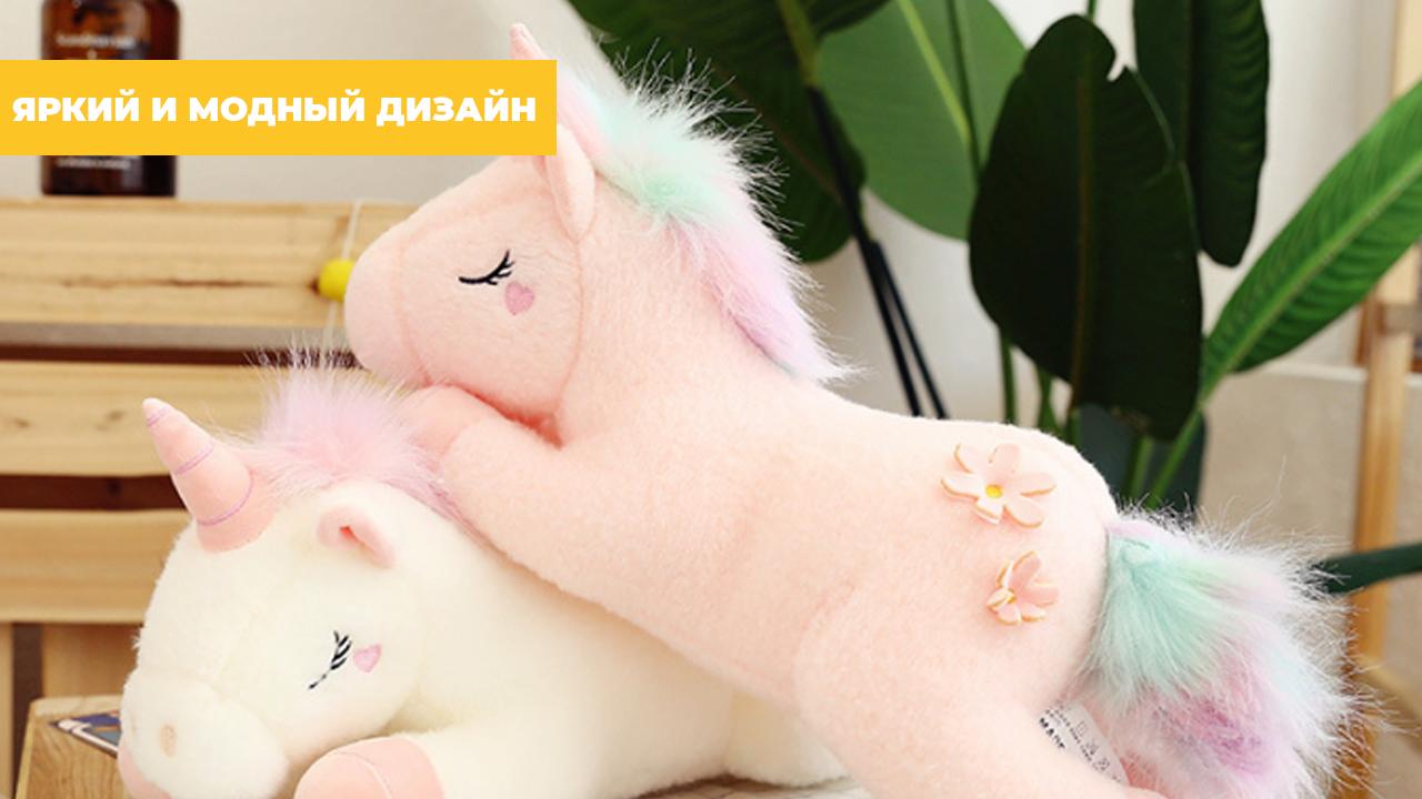Мягкая игрушка спящий розово-радужный единорожка
