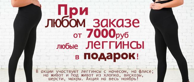 Снимок_экрана_2015-11-03_в_18.16.06.png