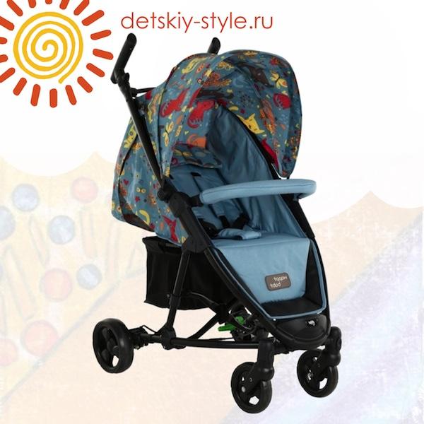 коляска happy baby jessica, купить, хэппи бэби jessica, коляска трость, отзывы, официальный дилер, купить, стоимость, интернет магазин, заказ, цена
