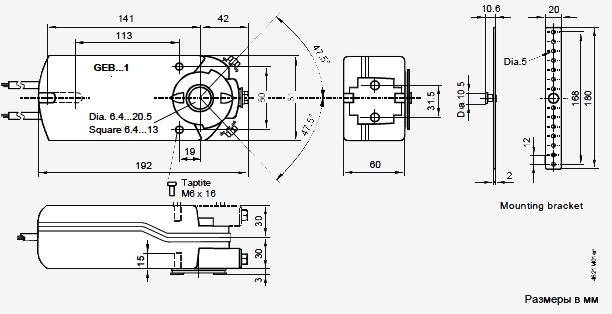 Размеры привода Siemens GEB166.1E