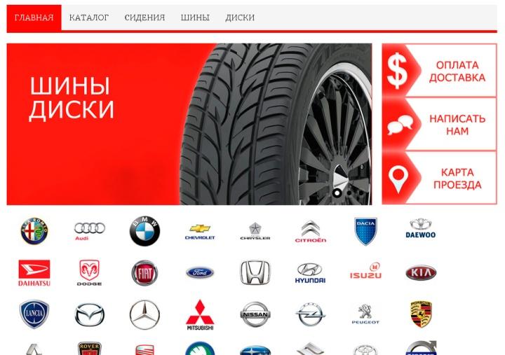 Интернет-магазин автомобильных запчастей может управляться приложением ЕКАМ