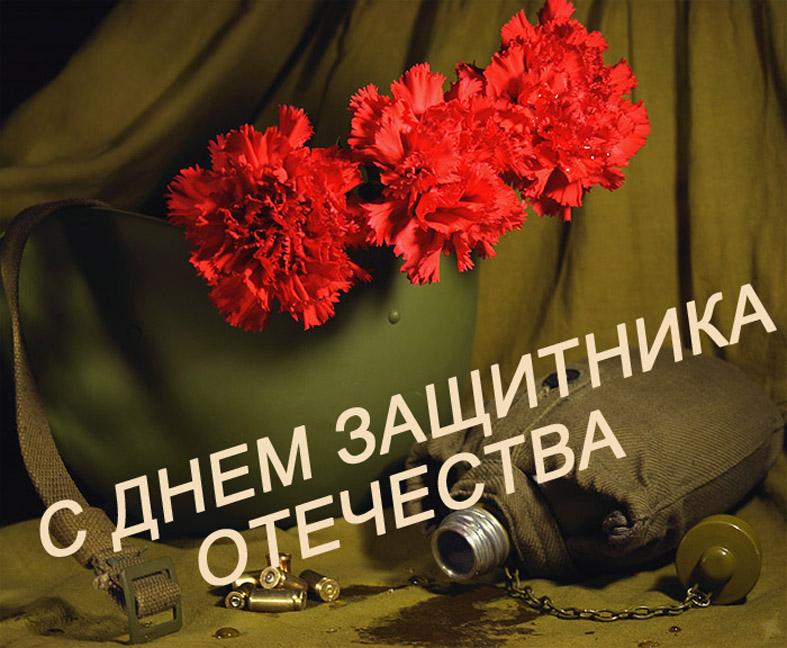 1352467039_krasivie_kartinki_na_23_fevralya_39_449-52_0.jpg