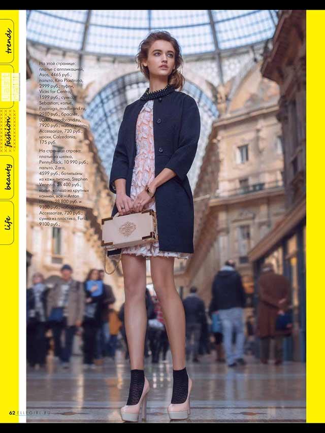 Черное колье из ткани Casanova от Papiroga в майском номере Elle Girl