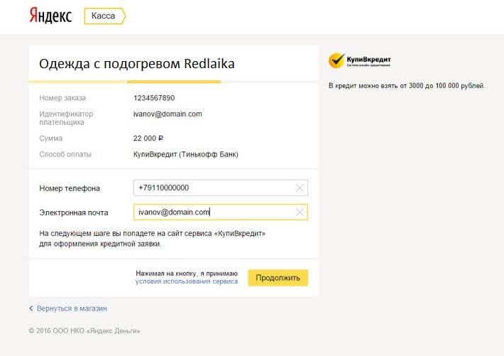 redlaika_page1.jpg