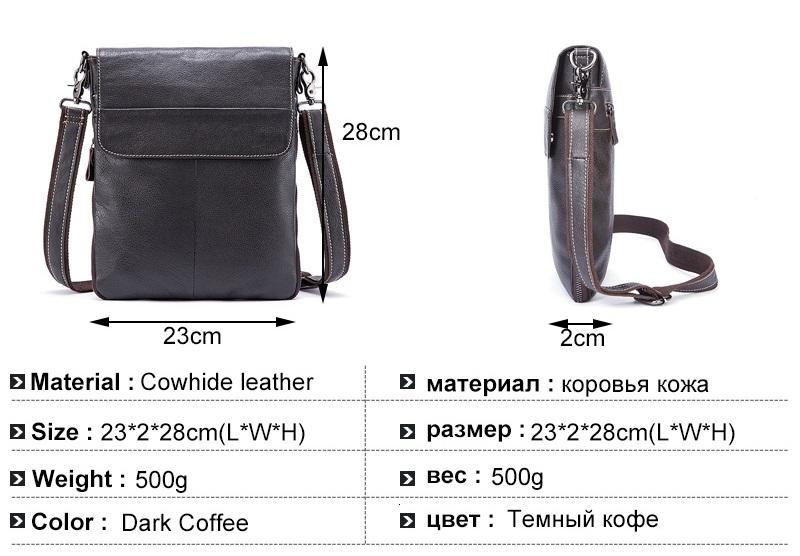 Размеры сумки MVA 8008