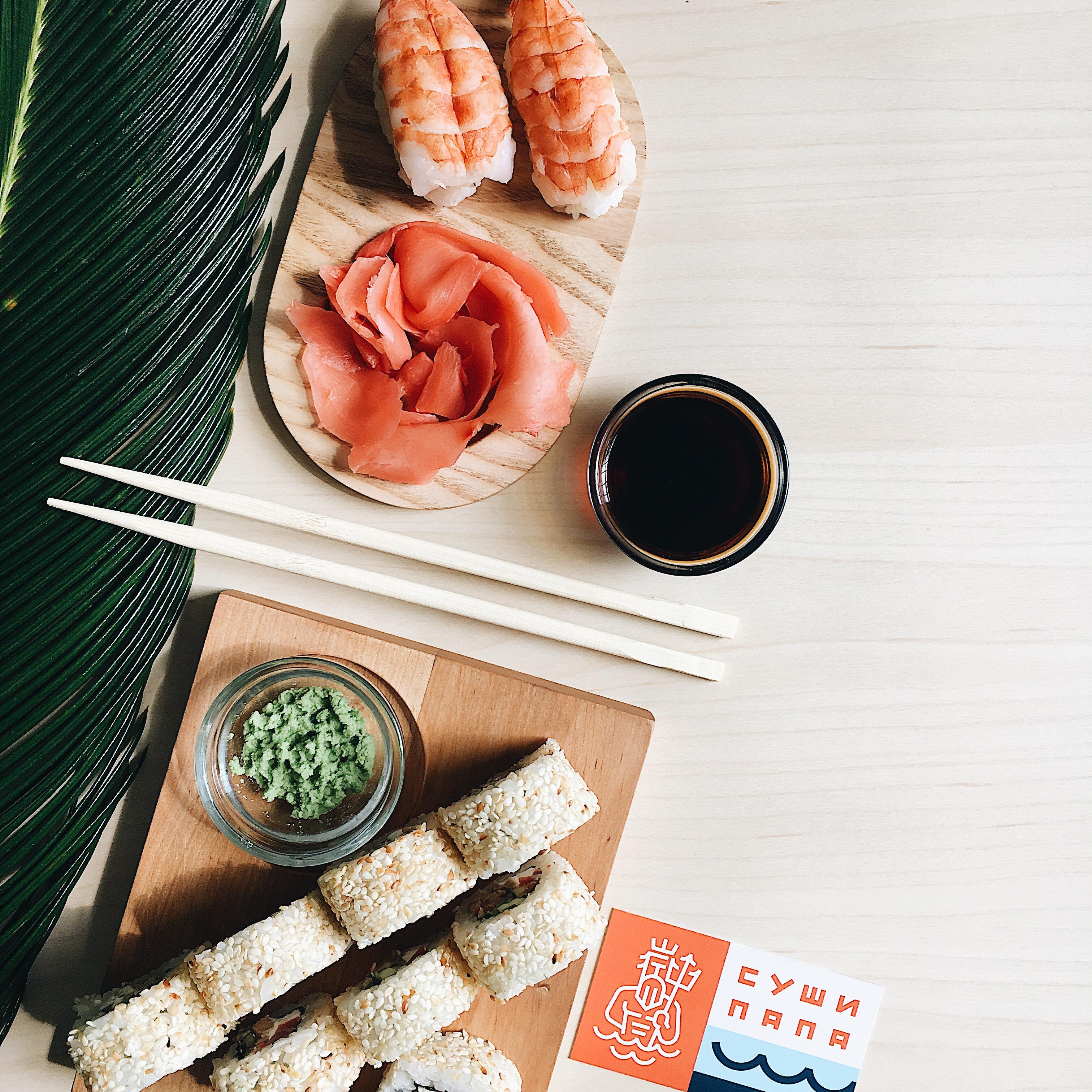 Как сделать имбирь для суши фото 678