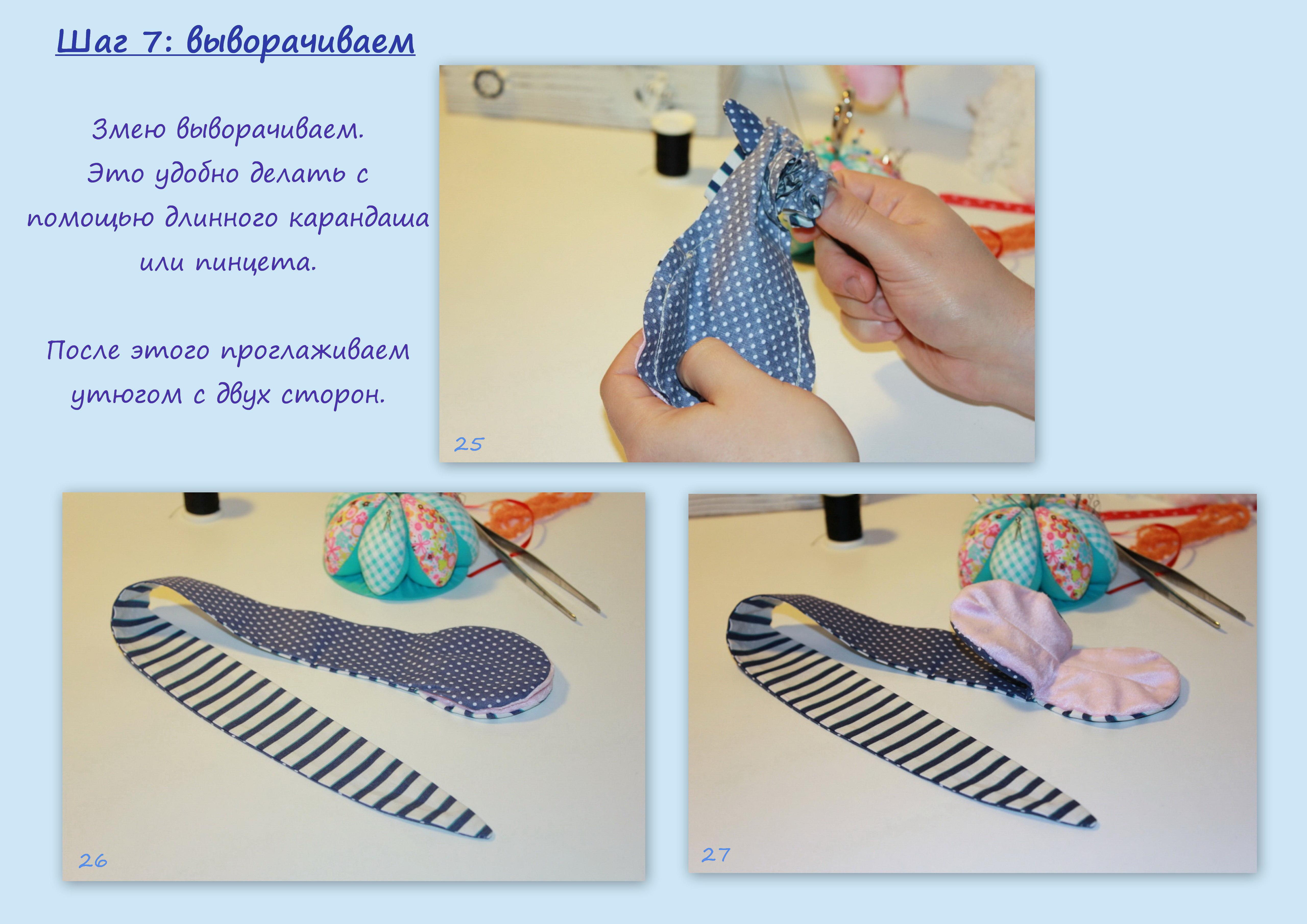 мастер-класс игрушка змея мягкая текстильная шьем
