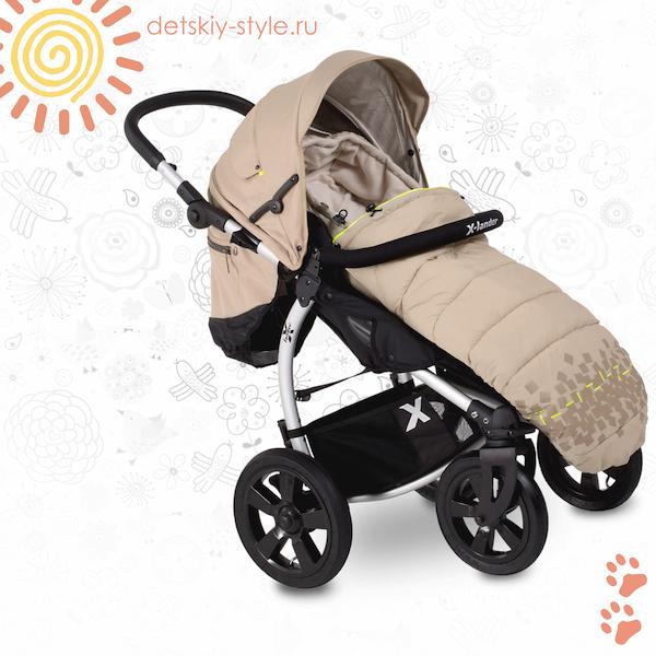 коляска x-lander x-a, купить, цена, коляска икс лендер xa, заказать, бесплатная доставка, стоимость, доставка по россии, дешево, официальный дилер
