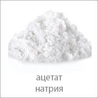 """Состав наборы """"Горячий лед"""" - ацетат натрия"""