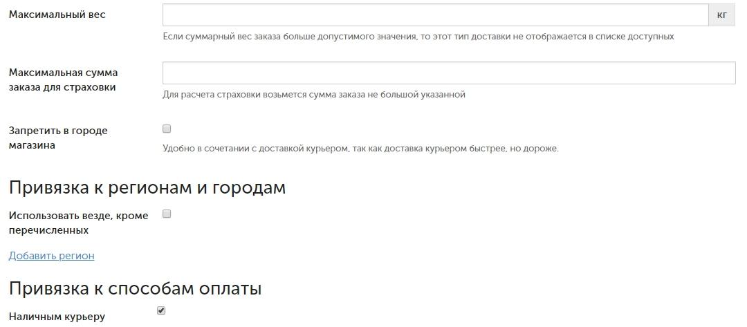 BPR2.jpg