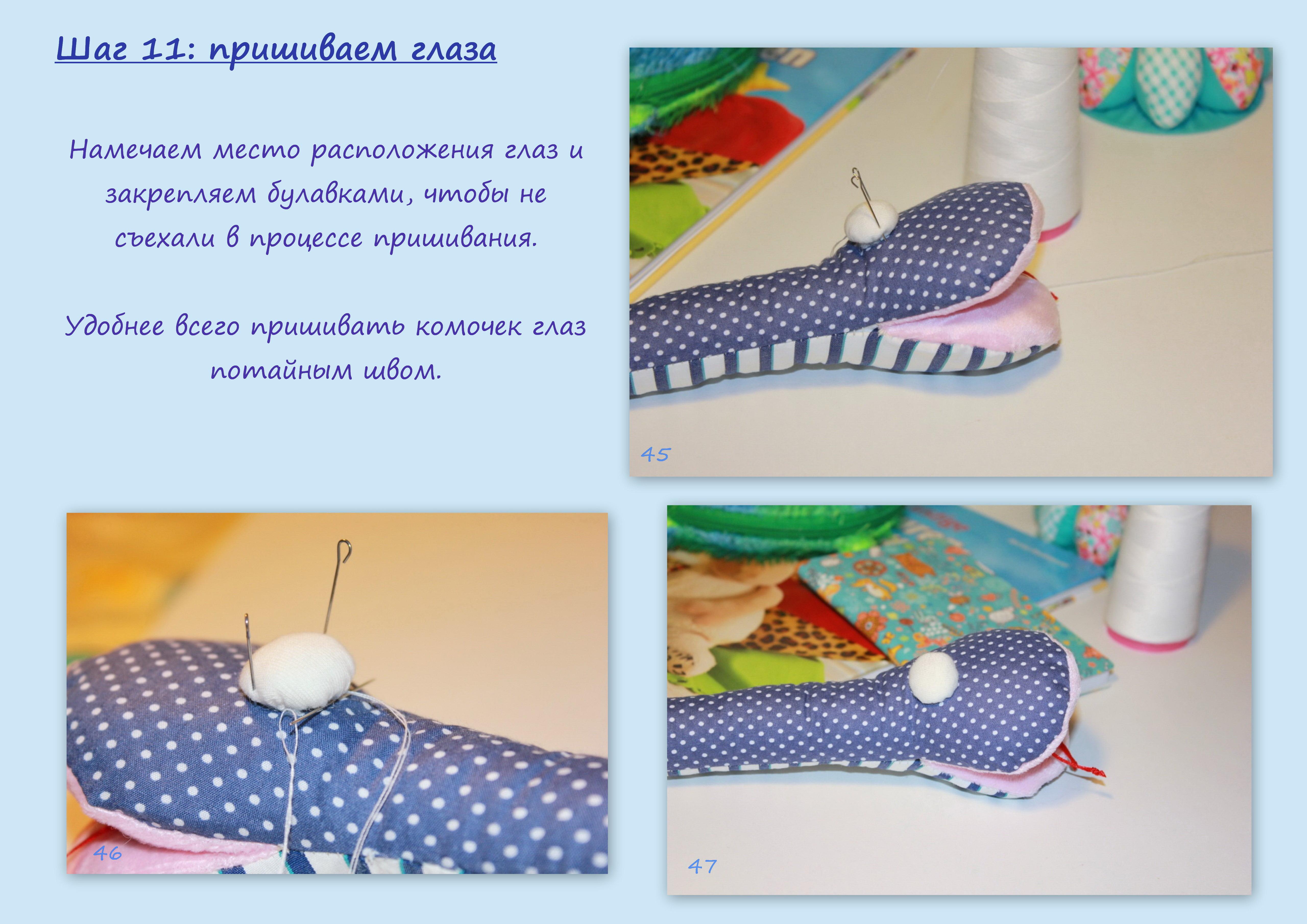 игрушка_змея_11.jpg