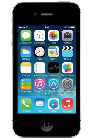 apple4s.jpg