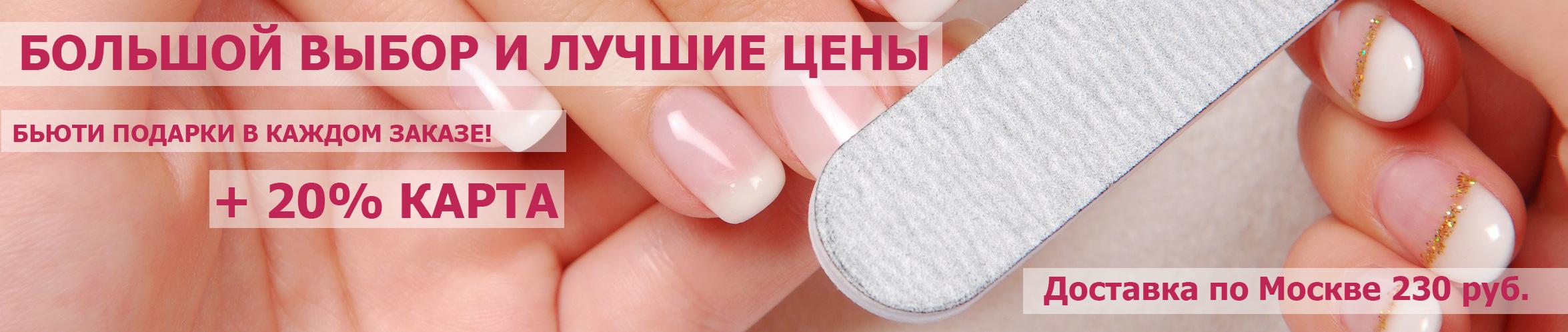 studio-make-up.ru.png