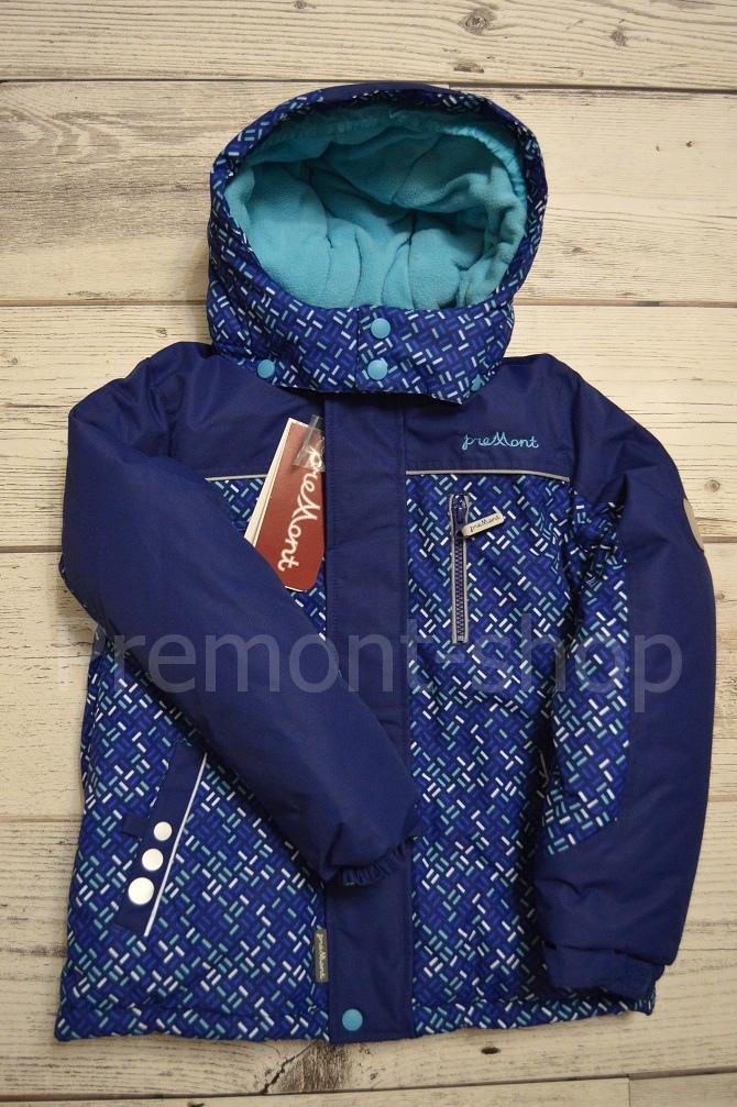 Куртка от комплекта Premont Льды Арктики