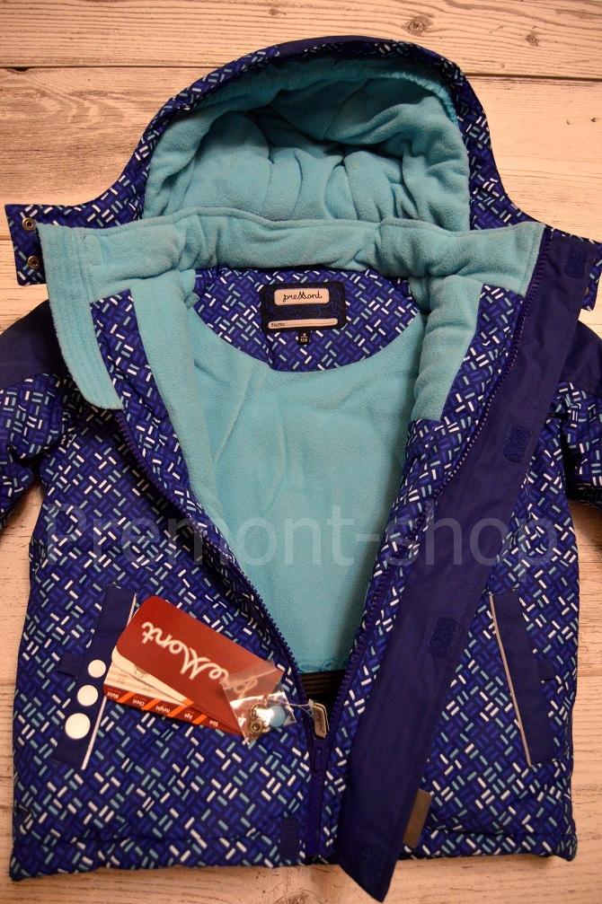 Куртка от комплекта Premont Льды Арктики (флисовый подклад)