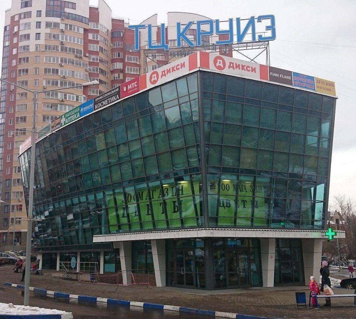 Магазин сяоми в пушкино