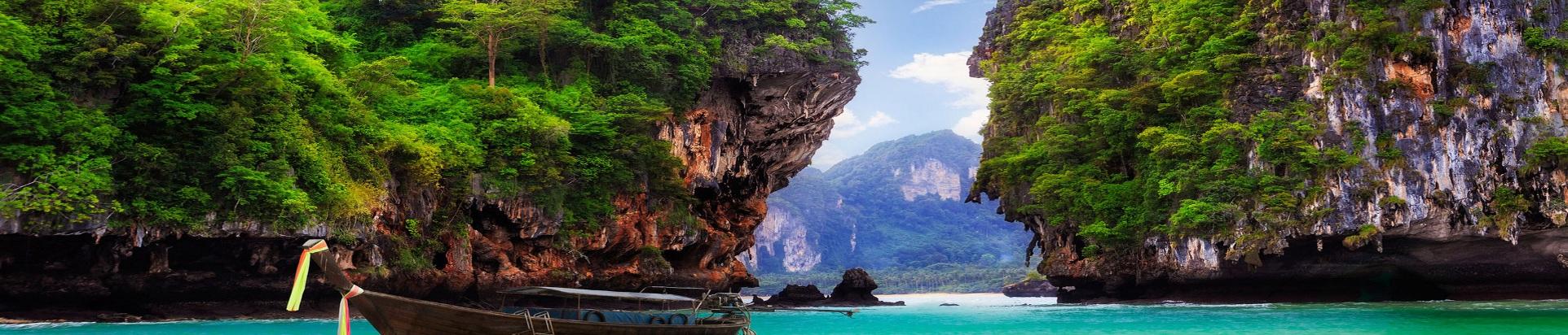 Прямые поставки из Таиланда