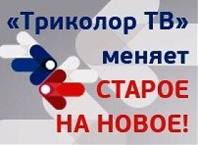 obmen_281_auto_5_80.jpg