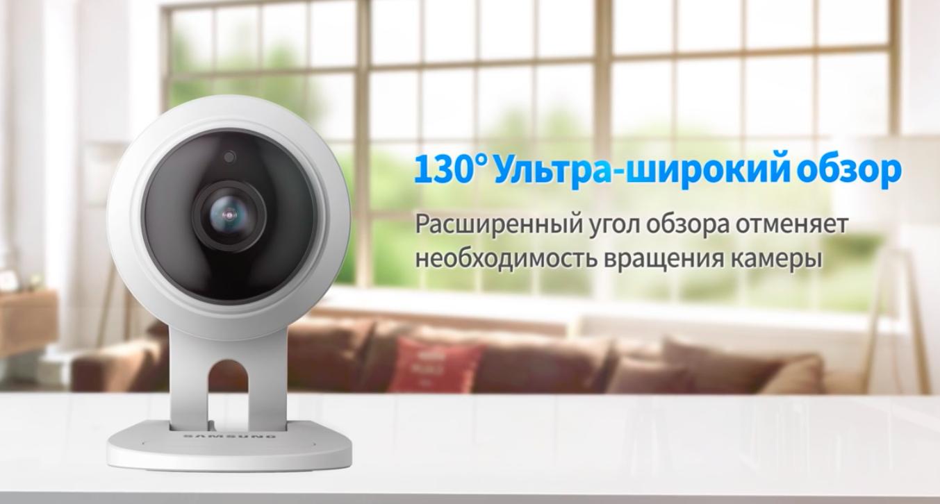 samsung smartcam snh c6417bn
