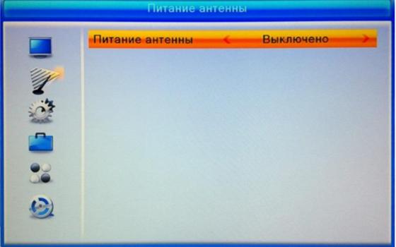 ЦИФРОВАЯ ТВ ПРИСТАВКА ORIEL 213 (DVB-T2)