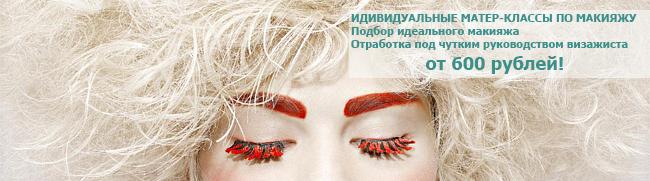 studio-make-up33.png