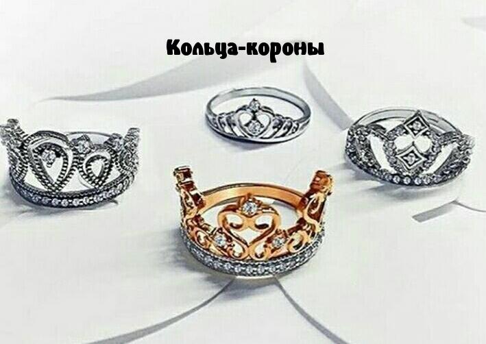 короны.jpg