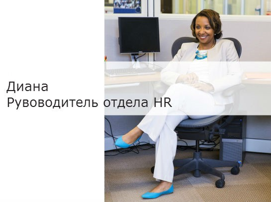 blog-baletki-v-ofis-2.jpg