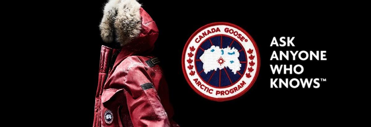 Легендарные парки Canada Goose