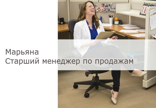 blog-baletki-v-ofis-3.jpg