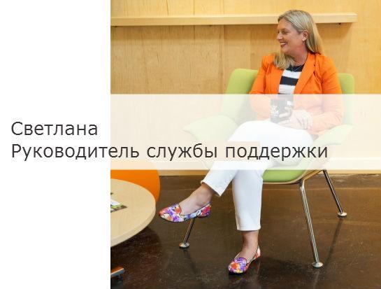 blog-baletki-v-ofis-4.jpg