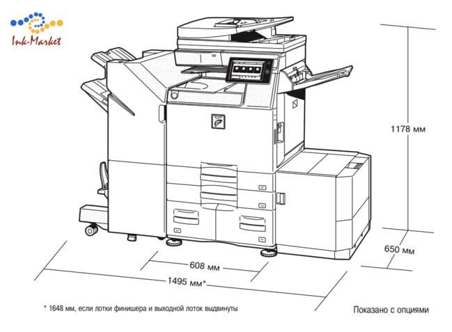 Габариты Sharp MX26300 с финишными опциями