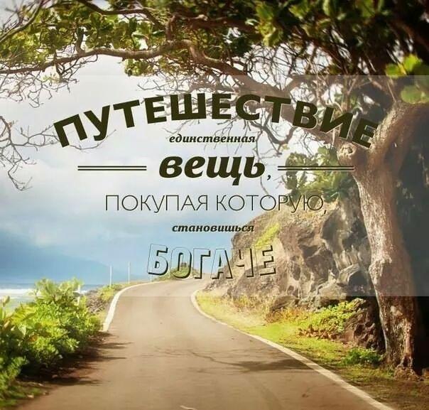 IMG_74051337677500.jpeg