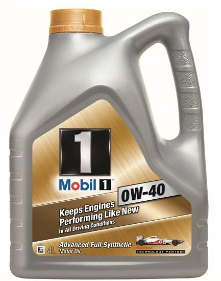 0W-40 синтетическое моторное масло