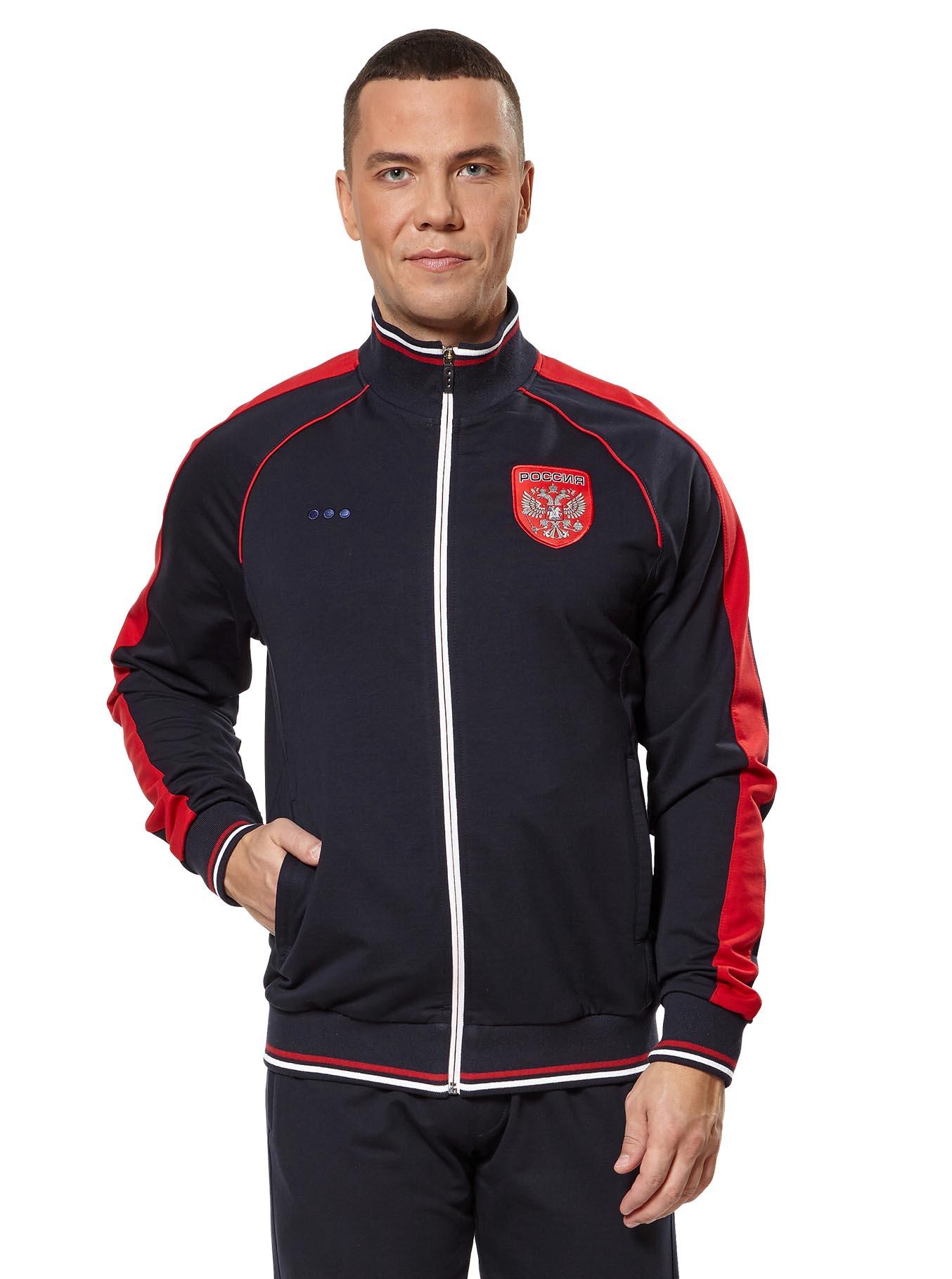 Спортивный костюм хлопок куртка