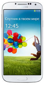 Samsungals4.jpg