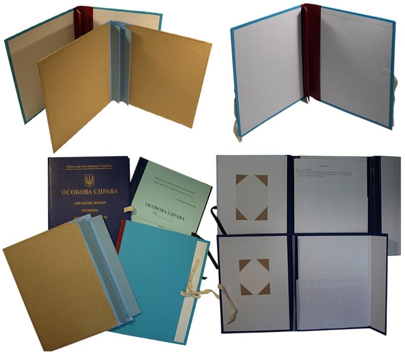 Специальные папки: Личное дело, Архив