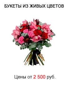 Цветы на похороны