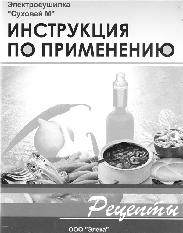 receptu1.jpg